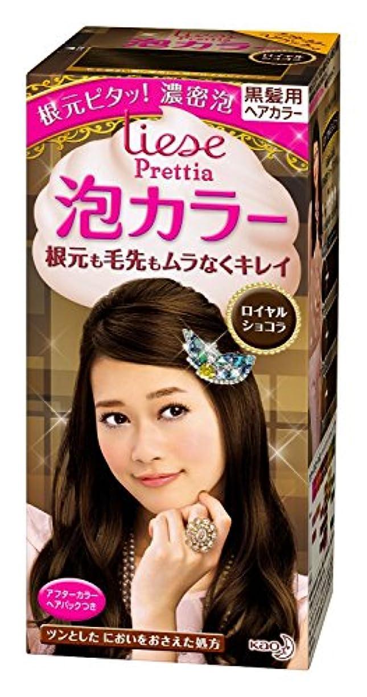 【花王】リーゼ プリティア 泡カラーダークトーン ロイヤルショコラ ×5個セット