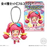 Star Twinkle PreCure Miniature Toy Mascot Complete Set