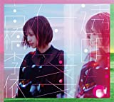 【Amazon.co.jp限定】透明な付箋(初回限定盤CD+DVD)※特典:メガジャケ(初回限定盤絵柄)