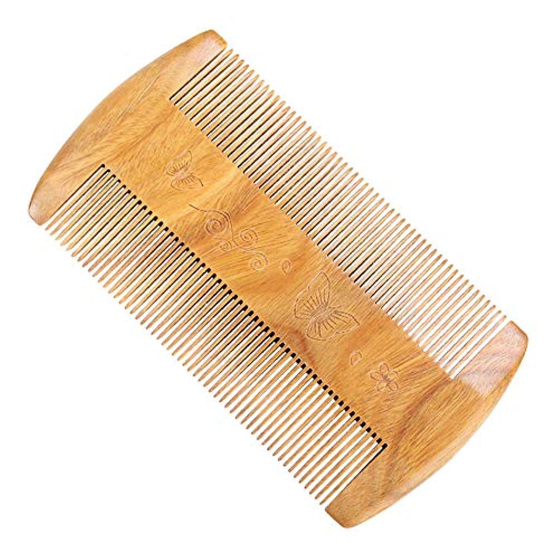骨折驚くばかり仮称ヘアーコーム 木製のひげ櫛ふけふけサンダルウッド 理髪の櫛