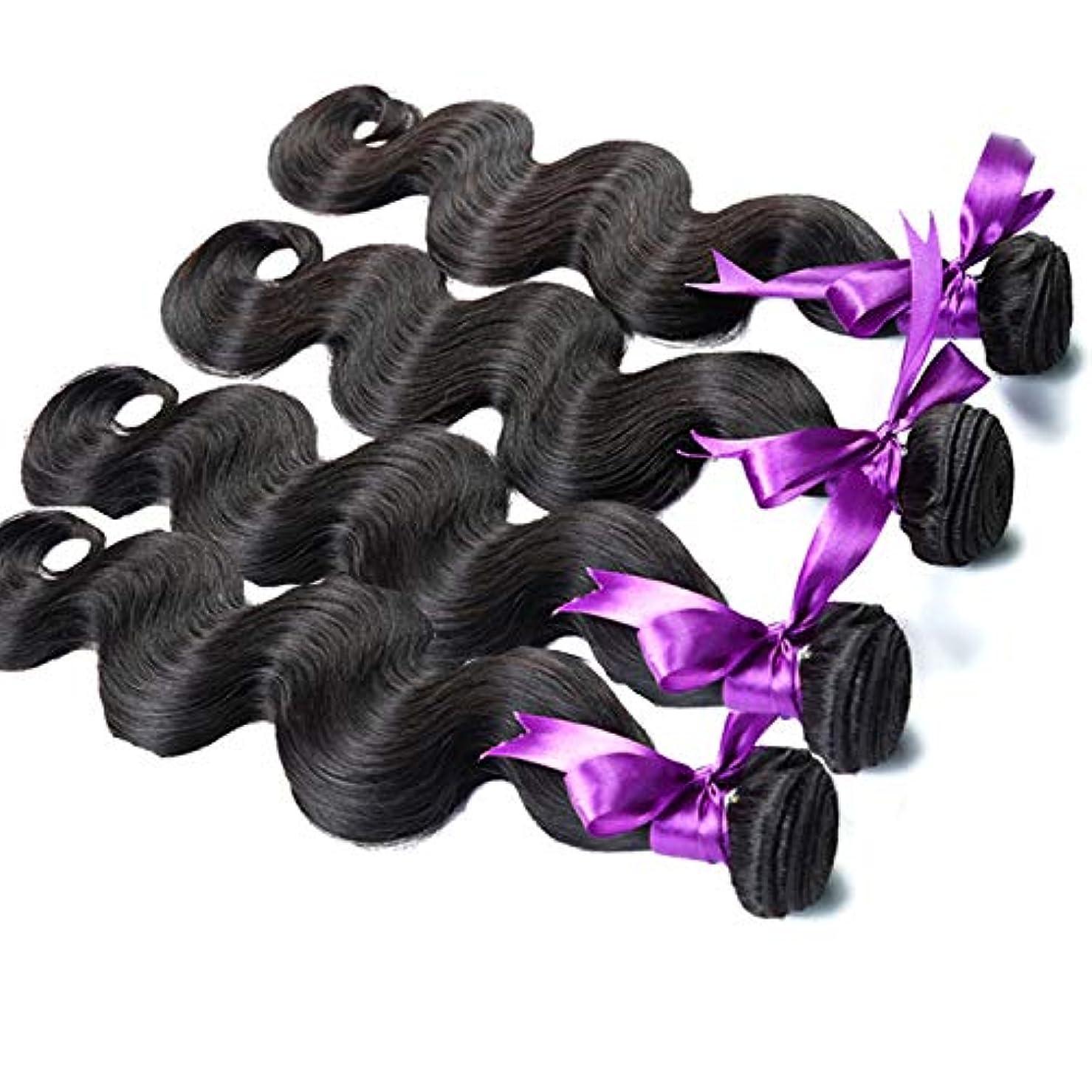 裂け目思われる獲物かつら ヘアエクステンションヘア織り実体波ヘアバンドル8aグレード人間の髪織りナチュラルカラー非レミーヘアエクステンション12-28インチ4バンドル (Stretched Length : 16 18 20 20 inches)