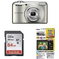 Nikon デジタルカメラ COOLPIX A10 シルバー 光学5倍ズーム 1614万画素 【乾電池タイプ】 A10SL + アクセサリー2点セット(SDカード 64GB、液晶保護フィルム)