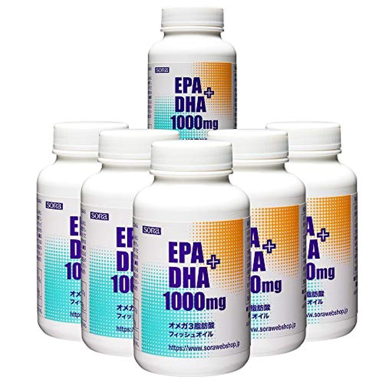 安定最も早い格差【まとめ買い】そら EPA+DHA 1000mg (魚のオイル オメガ3) 【180粒入 × 6本セット】[10% OFF]