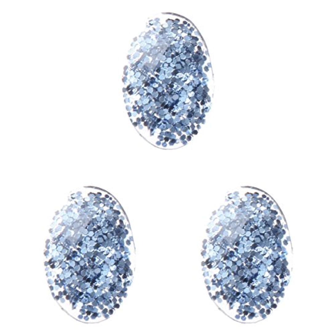 キルトアデレードモードリン<エトゥベラ>ファンタジーストーン オーバル3×5mm(各30個) ブルー(3x5mm)