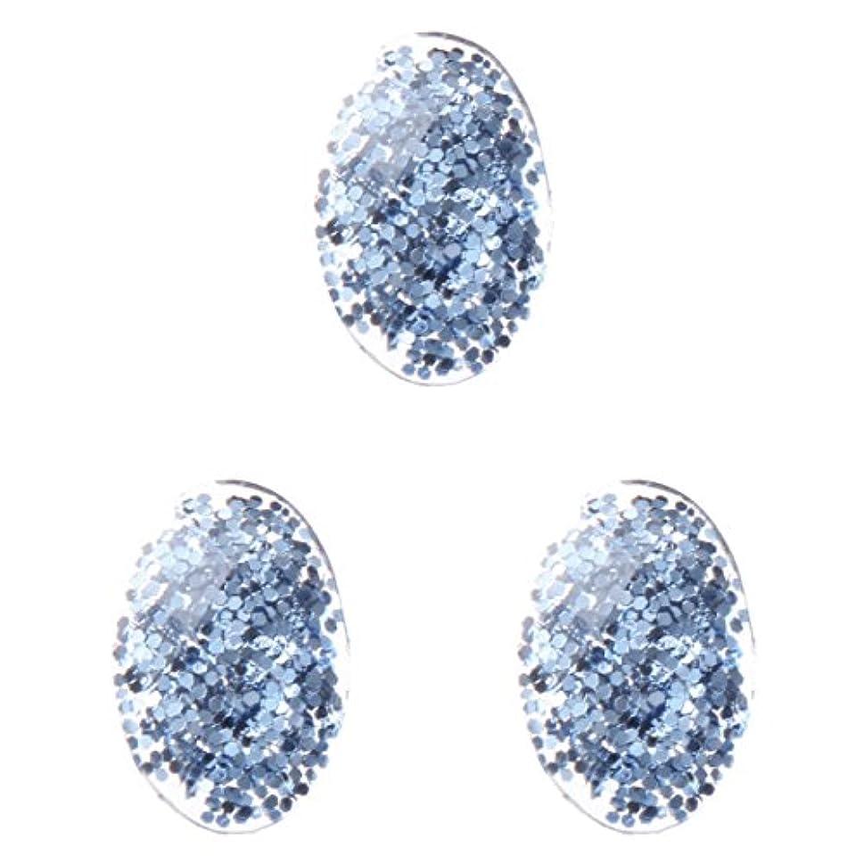 落ち着いた付与モナリザ<エトゥベラ>ファンタジーストーン オーバル3×5mm(各30個) ブルー(3x5mm)