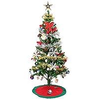 クリスマスツリー セット 150cm オーナメント 17点セット 飾り付き