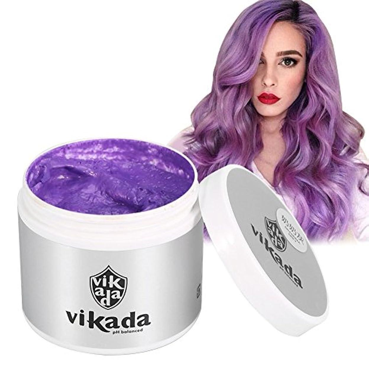 イースターデモンストレーションずんぐりした使い捨てスタイリングヘアカラークリーム、3色一時的な髪泥ワックス髪型ポマード用パーティーコスプレナイトクラブ仮装ハロウィーン(Purple)