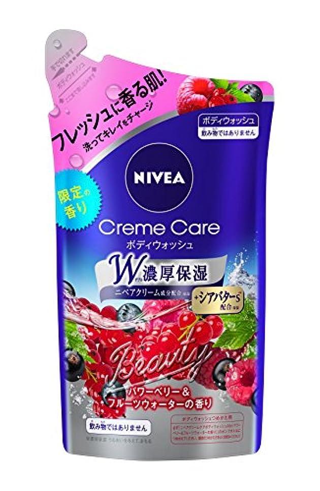 食事血刺すニベア クリームケアボディウォッシュ パワーベリー&フルーツウォーターの香り つめかえ用 360ml