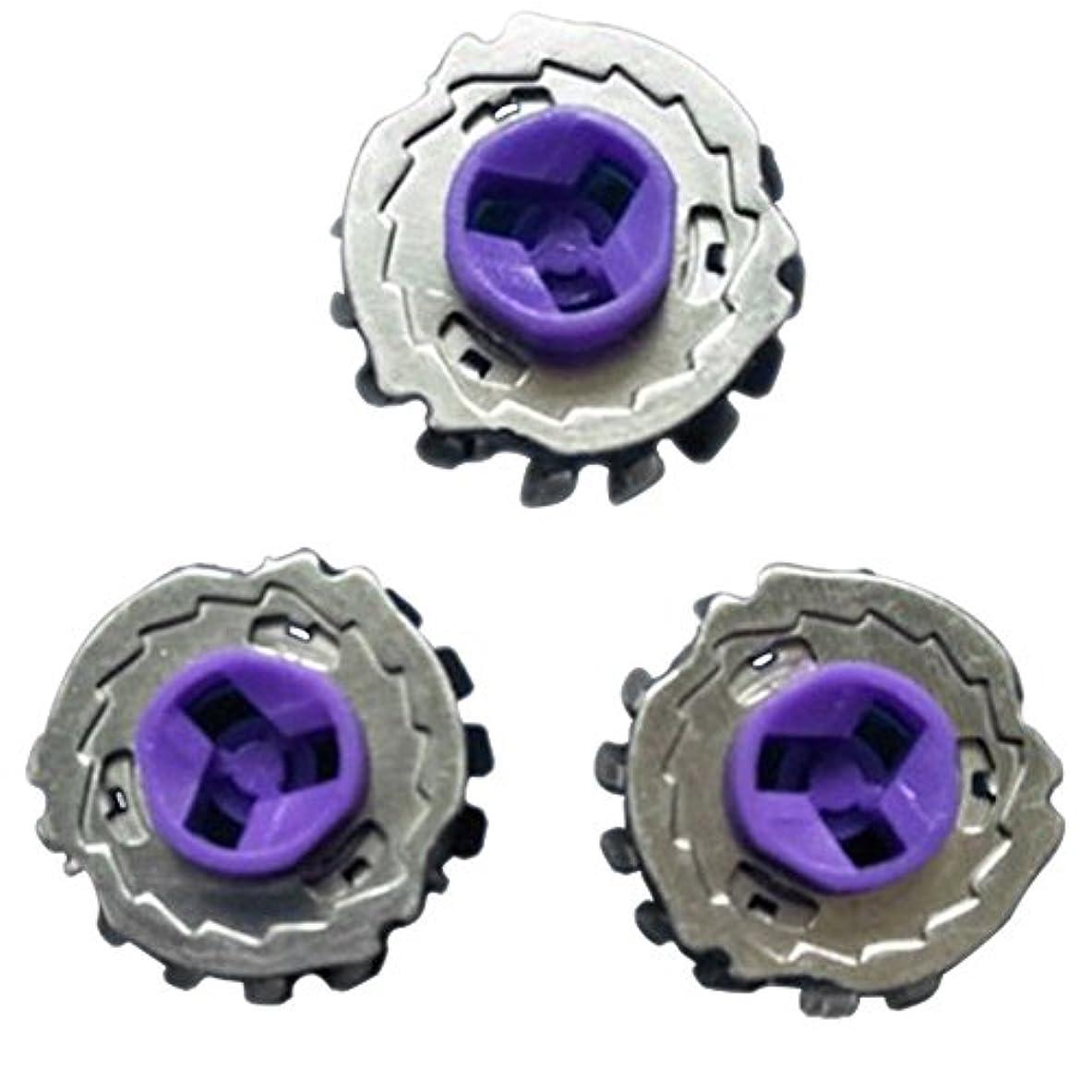 これらばかげているワットXinvision 置換 シェーバー 頭 カッター for Philips HQ5705 PT730 7183XL HQ8445 7800XL