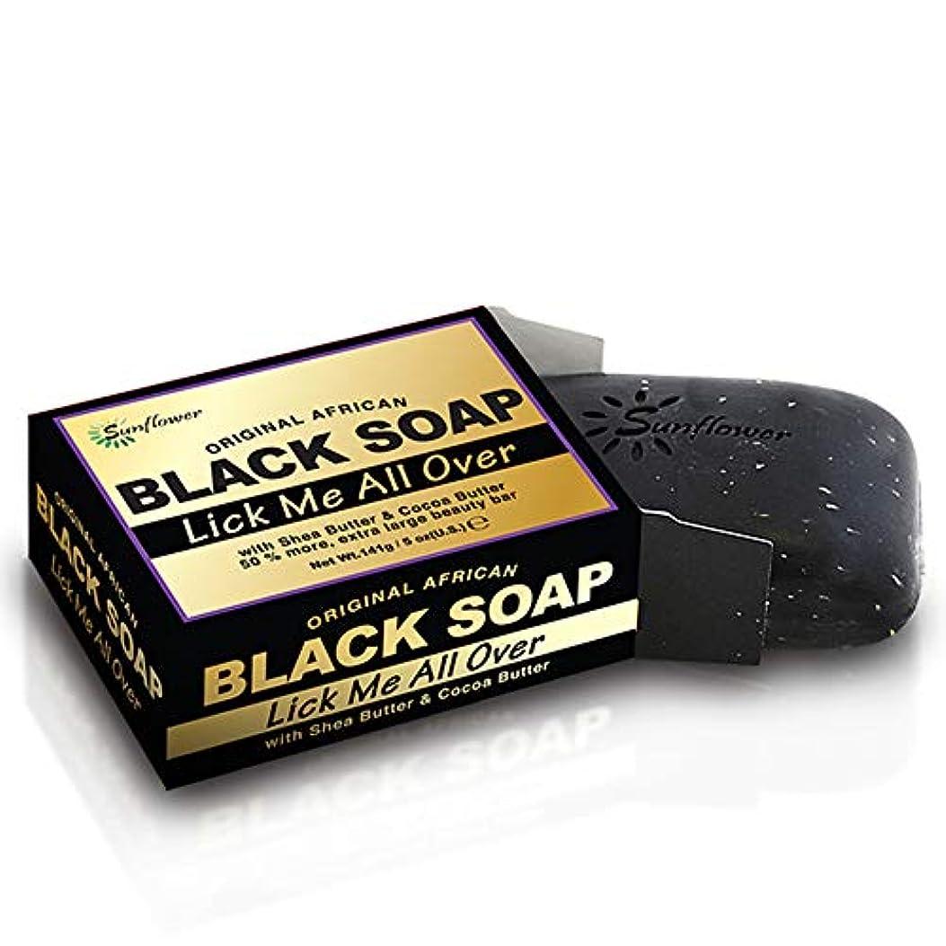 肖像画違うモックDifeel 手作り認証オーガニックブラックソープLick Me Over Soap 125g