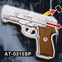 THE銃 SP8 突撃小隊編 [6.AT-0315SP(自動拳銃タイプ)](単品)