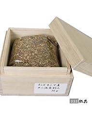 沈香 インドネシア産 タニ沈香 刻み 30g