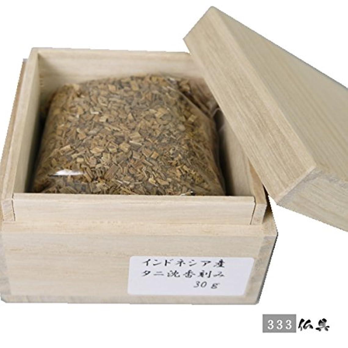 系統的蒸山岳沈香 インドネシア産 タニ沈香 刻み 30g