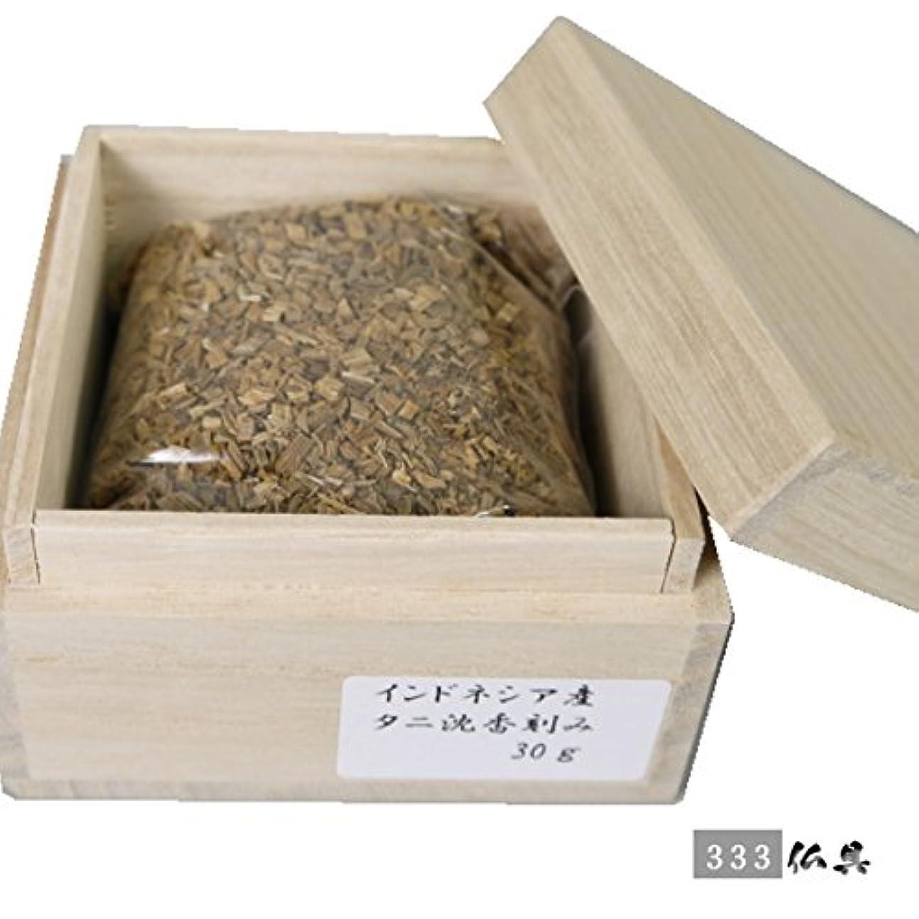 実質的土器行為沈香 インドネシア産 タニ沈香 刻み 30g