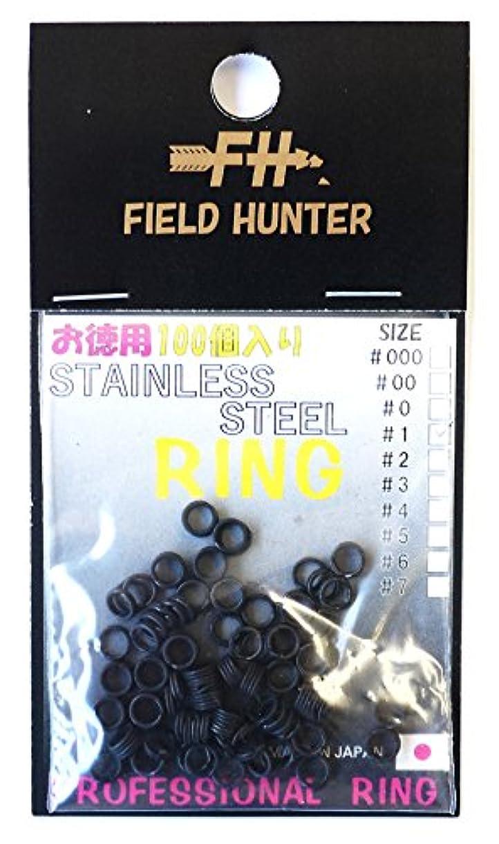 鉛筆においもっともらしいフィールドハンター スプリットリング スプリットリング ブラック #1.