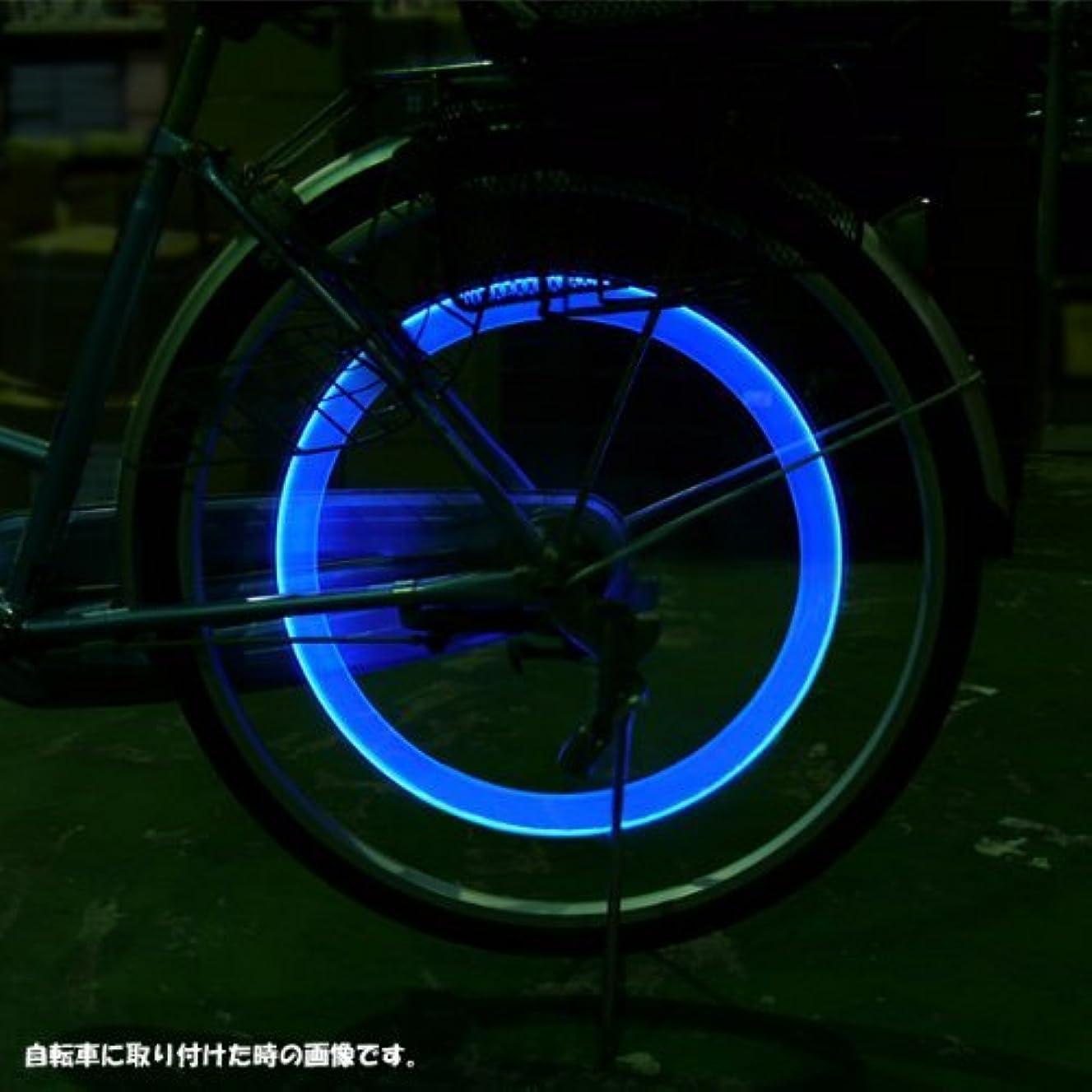 統治するシェア綺麗な自転車 安全 タイヤ ライト 青色 2個1組