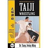 Taiji Wrestling - Shuai Jiao (YMAA Tai Chi Pushing Hands)
