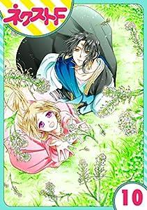 【単話売】蛇神さまと贄の花姫 10巻 表紙画像