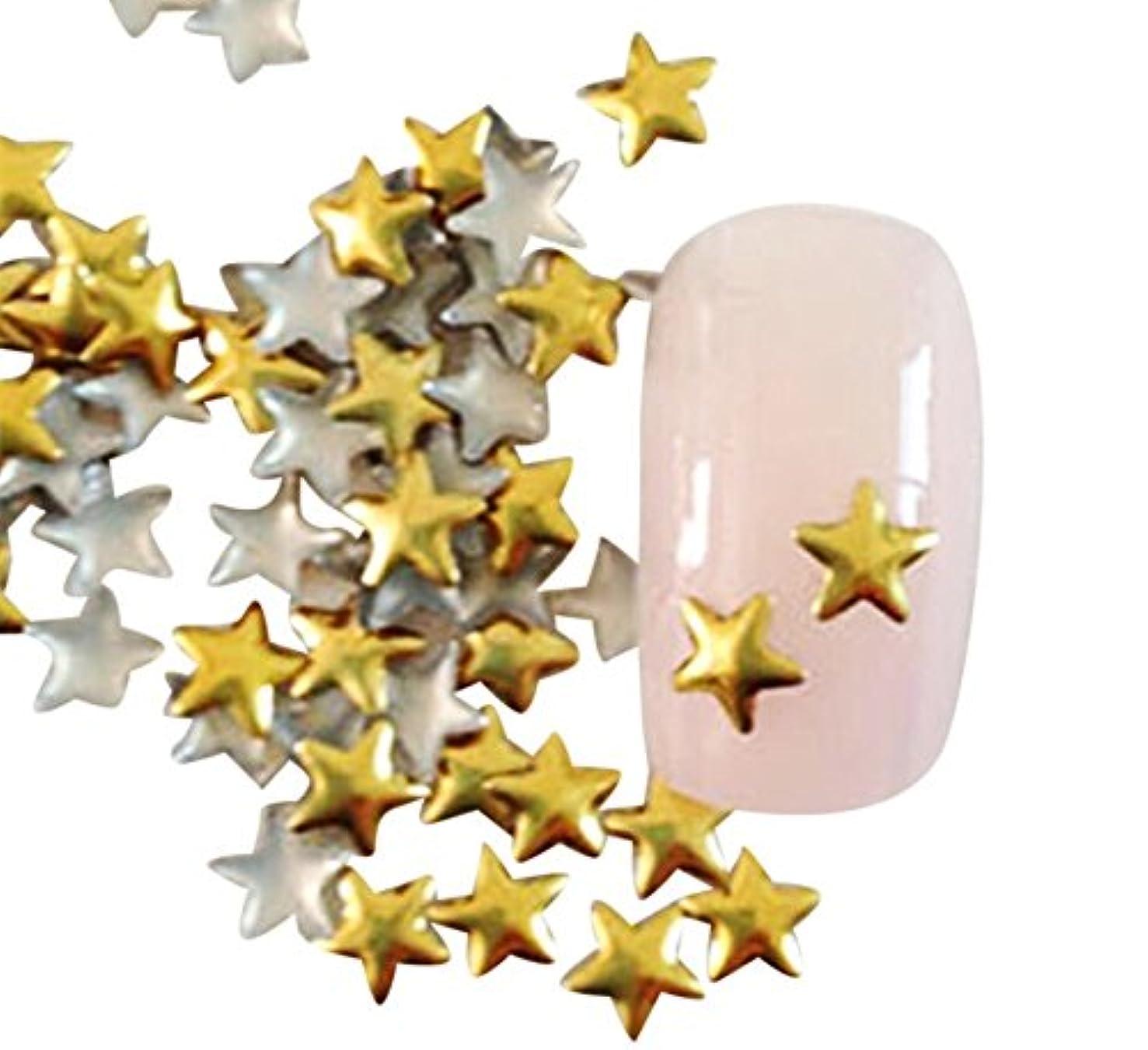 レッスンインドガス【ネイルウーマン】メタルパーツ スタッズ ゴールド 金 スター 星 (3mm) 約50粒入り