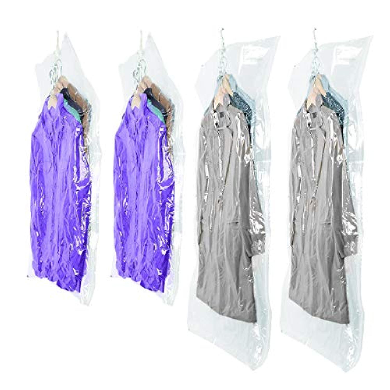 SunHorde ハンギング真空ストレージバッグ 衣類用省スペースバッグ 4個パック Lサイズ2枚 Mサイズ2枚 クローゼット用透明吊り下げ衣類バッグ