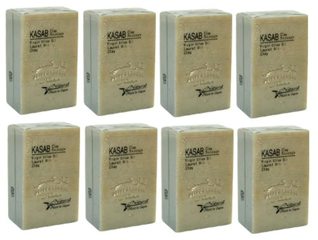 ダイバー蒸気反発カサブクレイ石鹸8個セット