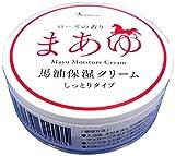 肌美和 まあゆ 馬油保湿クリーム しっとりタイプ ローズの香り 25g