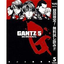 GANTZ【期間限定無料】 5 (ヤングジャンプコミックスDIGITAL)