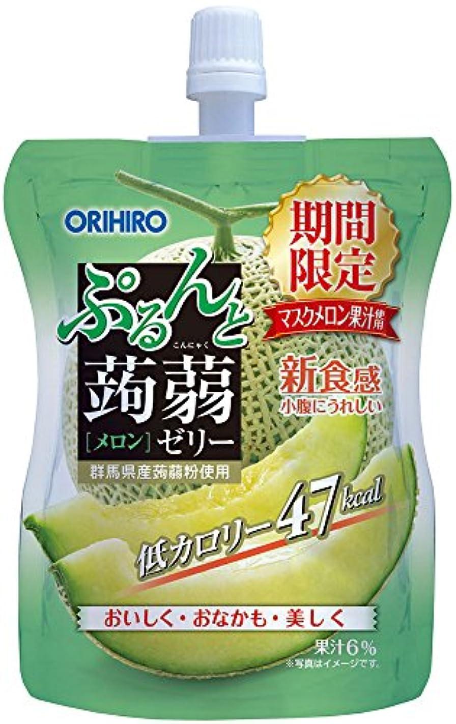 イノセンス横施設オリヒロ ぷるんと蒟蒻ゼリー 低カロリー メロン 130g×8個