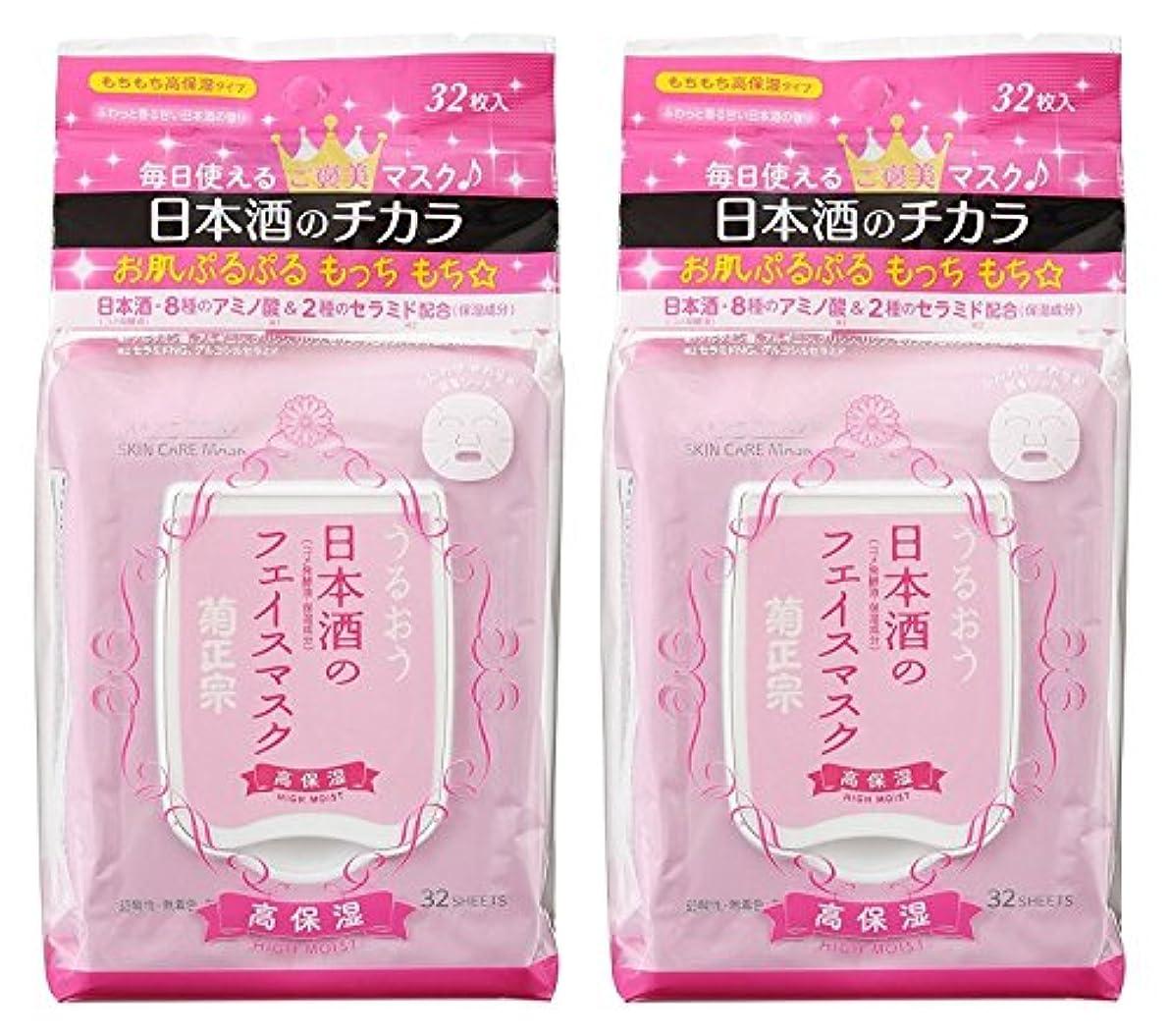 文ひどい出身地菊正宗 日本酒のフェイスマスク 高保湿 32枚入×2セット