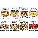 【Amazon.co.jp限定】 キユーピー サラダクラブ アソート 豆・雑穀 セット 8種