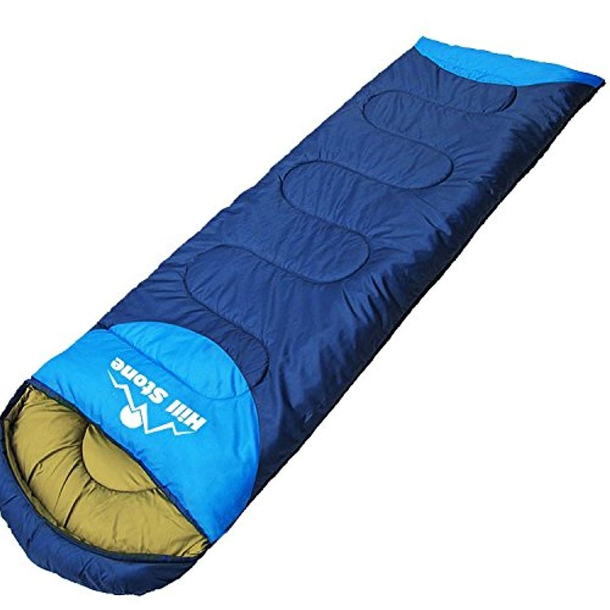 寝袋 シュラフ 封筒型 全5色 1.35kg 連結可能 耐寒温度-5度 撥水素材 収納袋付き Rサイド/Lサイド [並行輸入品]