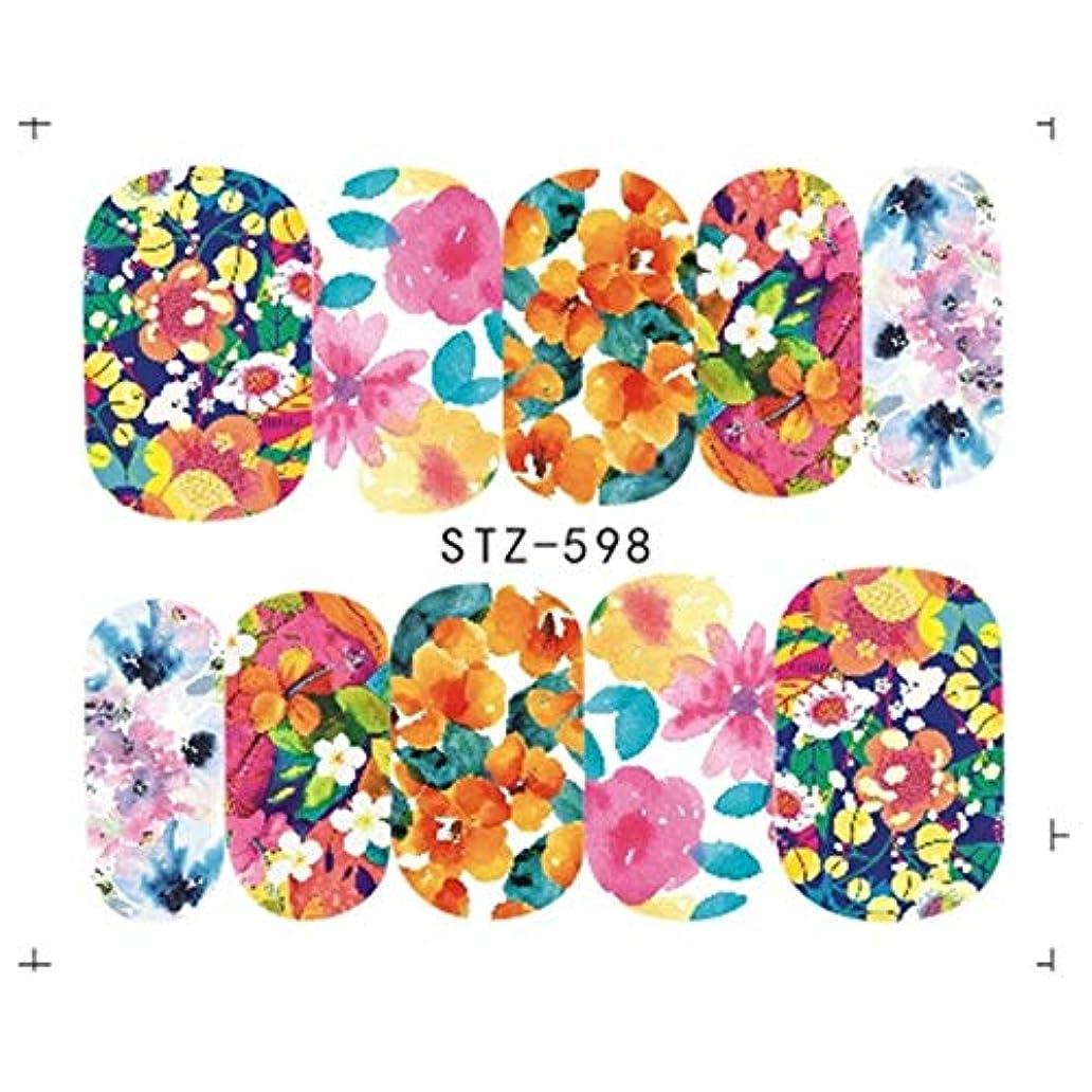 壁元気なジムSUKTI&XIAO ネイルステッカー 1ピース咲く花フローラ水転写ネイルアートステッカーデカールスライダーマニキュアラップツールチップ装飾