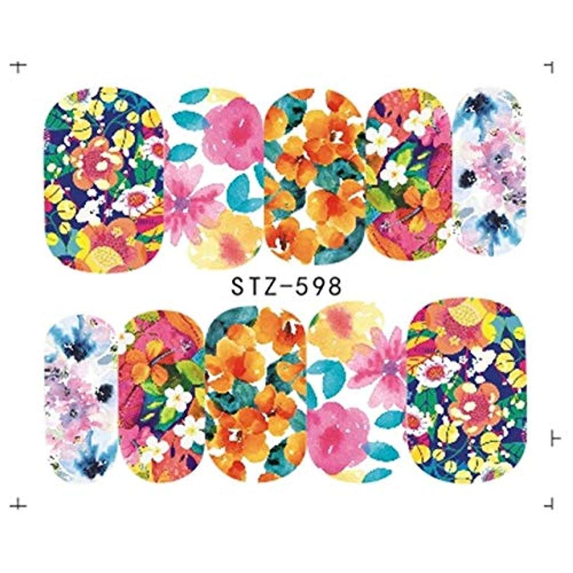 カメラ岸罪SUKTI&XIAO ネイルステッカー 1ピース咲く花フローラ水転写ネイルアートステッカーデカールスライダーマニキュアラップツールチップ装飾