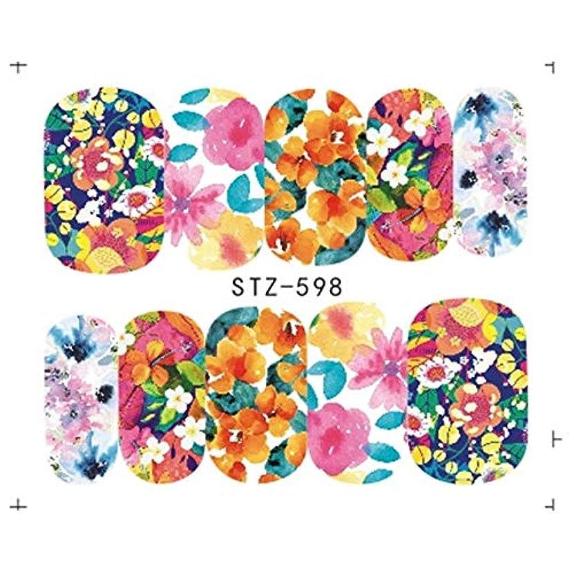 アルファベット順暗くするスキームSUKTI&XIAO ネイルステッカー 1ピース咲く花フローラ水転写ネイルアートステッカーデカールスライダーマニキュアラップツールチップ装飾