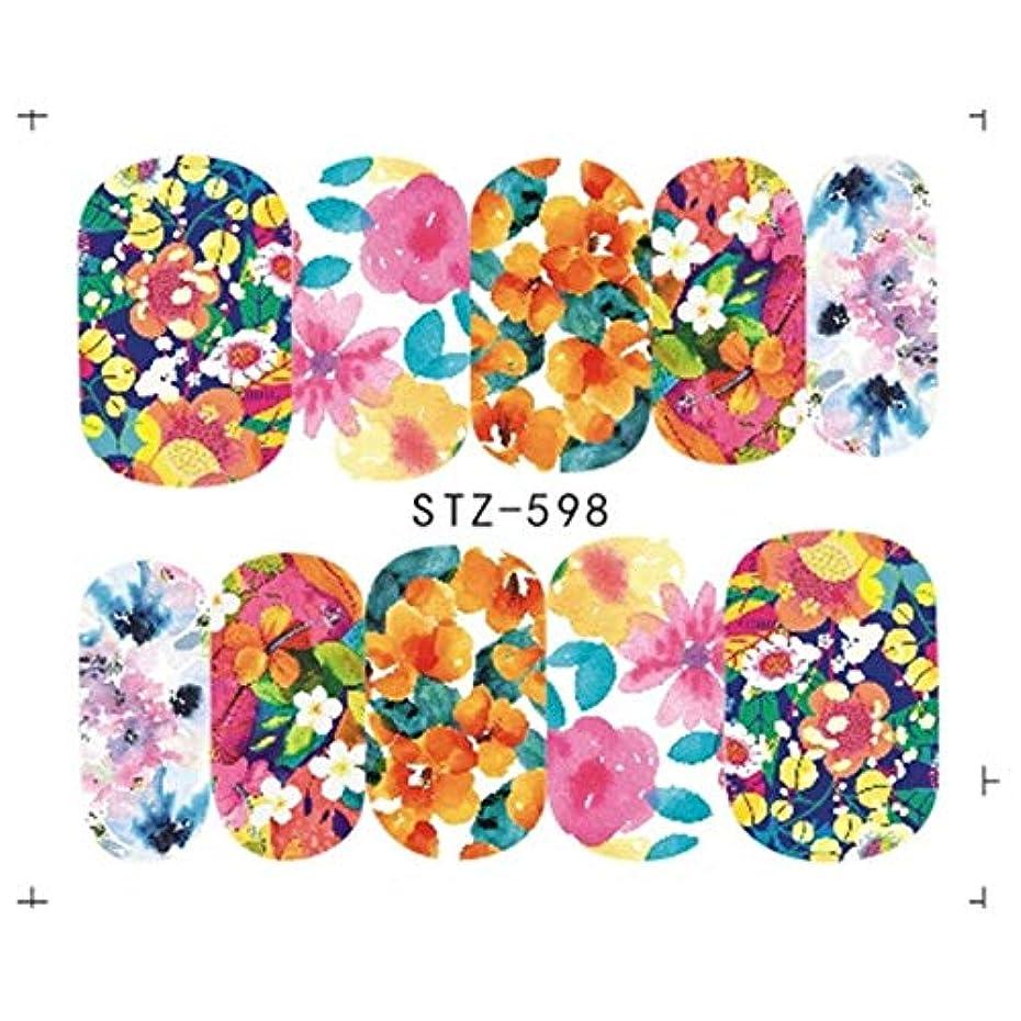努力する盗賊依存するSUKTI&XIAO ネイルステッカー 1ピース咲く花フローラ水転写ネイルアートステッカーデカールスライダーマニキュアラップツールチップ装飾