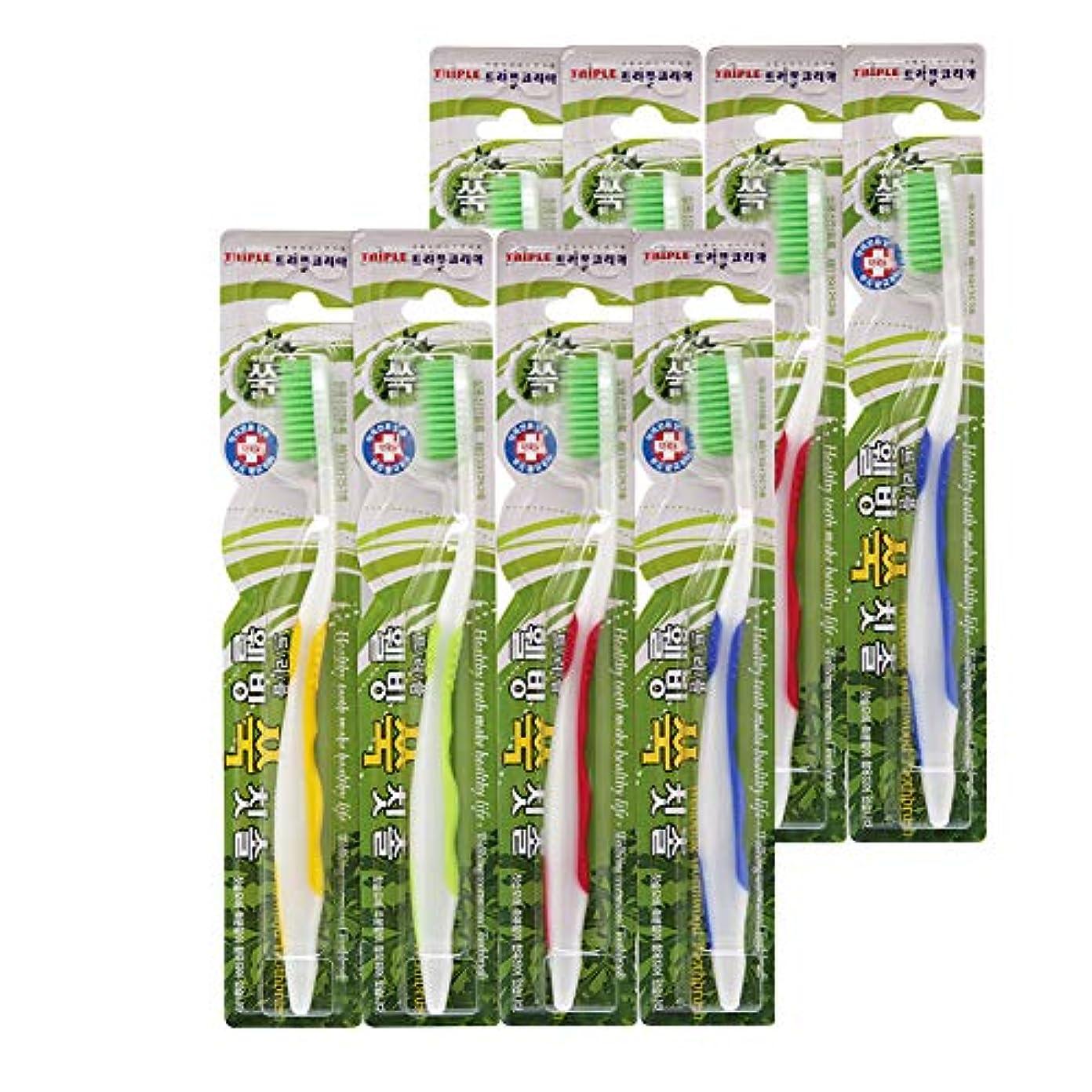 静かな人工的な偽装する【3Life(トリプルライフ)】よもぎグリーン歯ブラシ4本セット よもぎ成分配合 100%極細毛 抗菌毛 (ウェルビーイングよもぎ歯ブラシ8個セット)