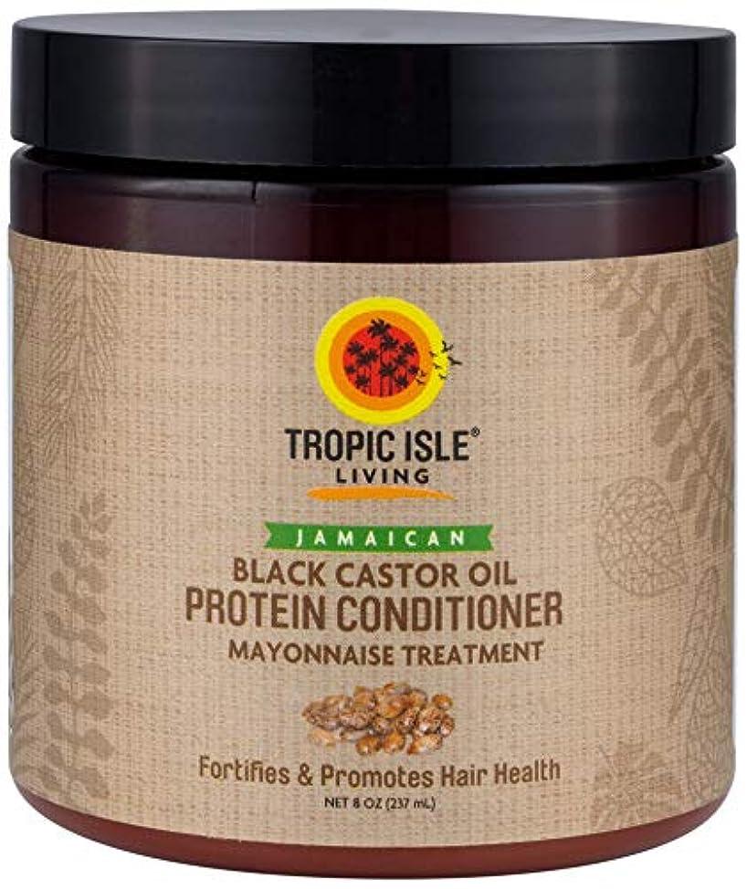 方向植木ロバJamaican Black Castor Oil Protein Hair Conditioner by Tropic Isle Living