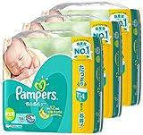 【ケース販売】 パンパース おむつ 新生児サイズ (~5kg) テープ さらさらケア 342枚 (114枚×3パック)