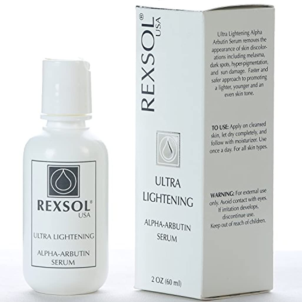 生産的原点宝石REXSOLウルトラライトニングアルファアルブチン血清| ビタミンCと| (60 ml / 2 fl oz)、肌の色合い、肌の色合い、