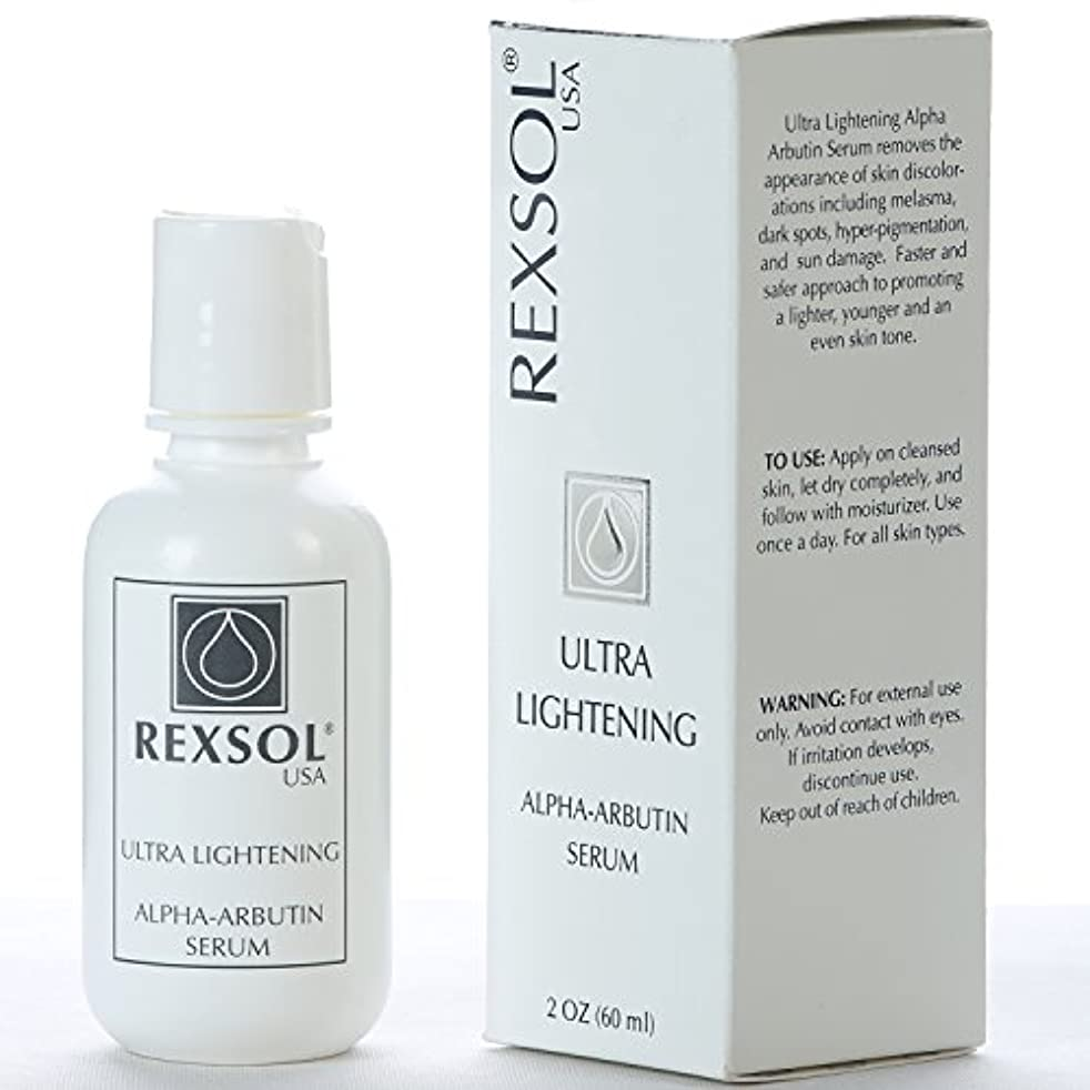REXSOLウルトラライトニングアルファアルブチン血清| ビタミンCと| (60 ml / 2 fl oz)、肌の色合い、肌の色合い、
