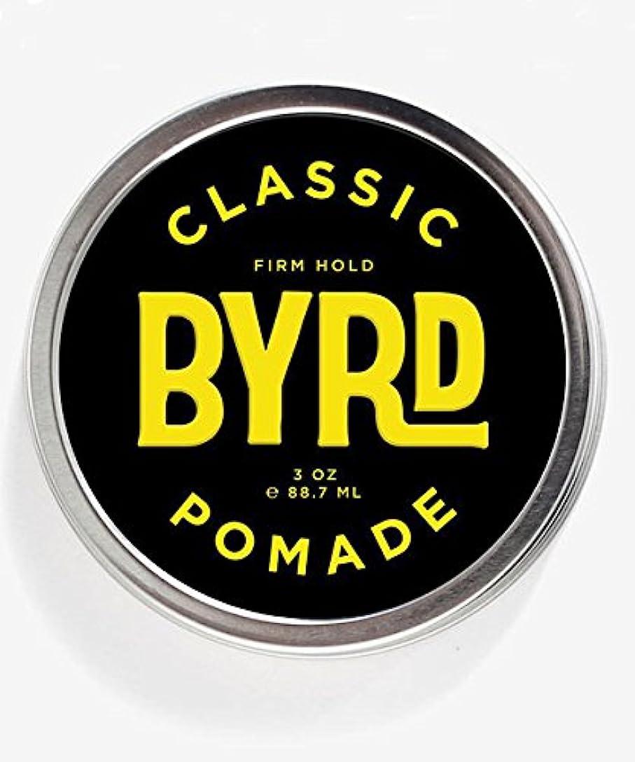 インタビュージェット祝うBYRD(バード) クラシックポマード 85g