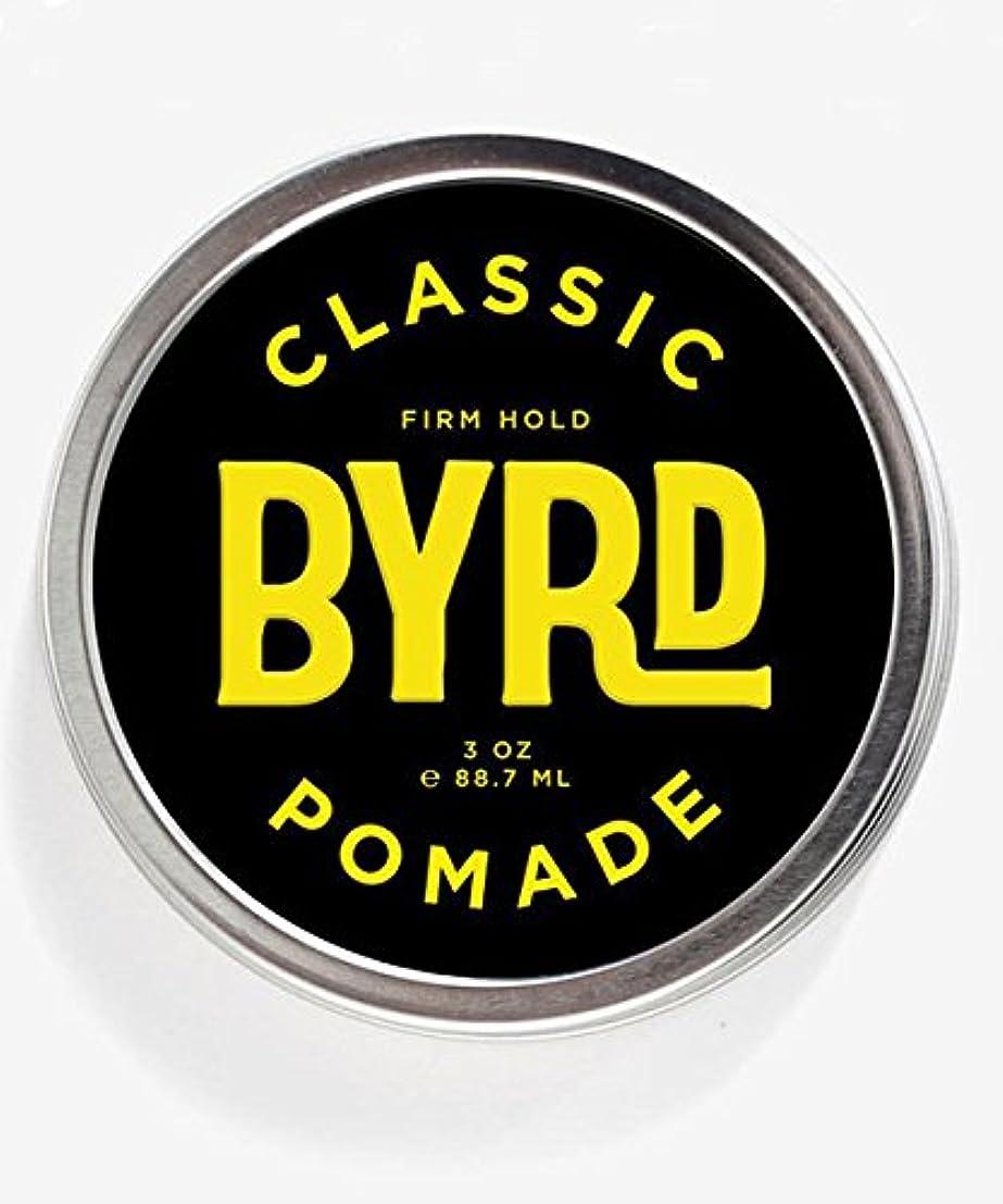匹敵します憤る選択BYRD(バード) クラシックポマード 85g