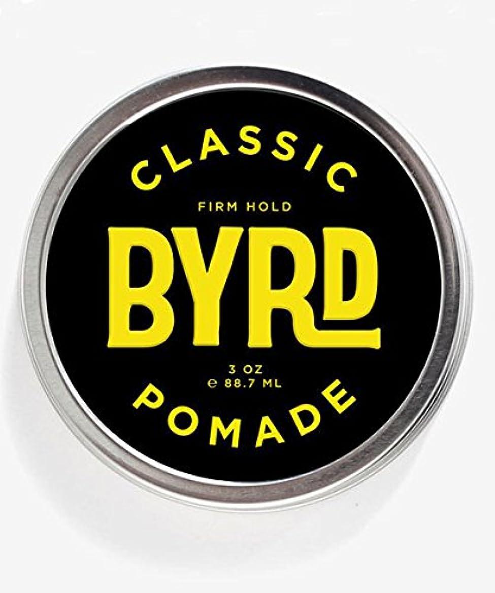 利点前進利点BYRD(バード) クラシックポマード 85g