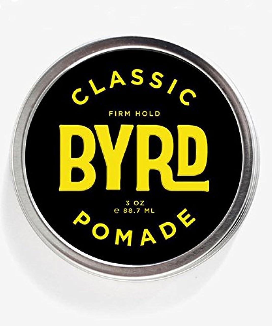 現実原子シンジケートBYRD(バード) クラシックポマード 85g