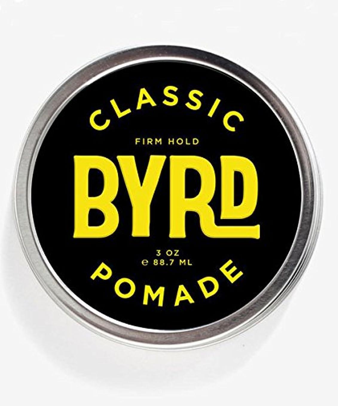 代わりにを立てる供給プレゼンターBYRD(バード) クラシックポマード 85g