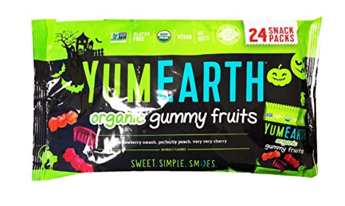 冬こしょう感情のYum Earth Halloween Organic Gummy Fruits ハロウィーンオーガニックグミフルーツ330g