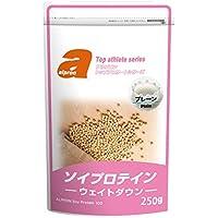 アルプロン -ALPRON- ソイプロテイン プレーン風味 250g 【約12食分】