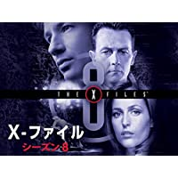 X-ファイル シーズン 8 (吹替版)