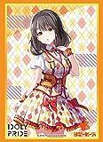 ブシロードスリーブコレクション ハイグレード Vol.3010 IDOLY PRIDE『佐伯遙子』