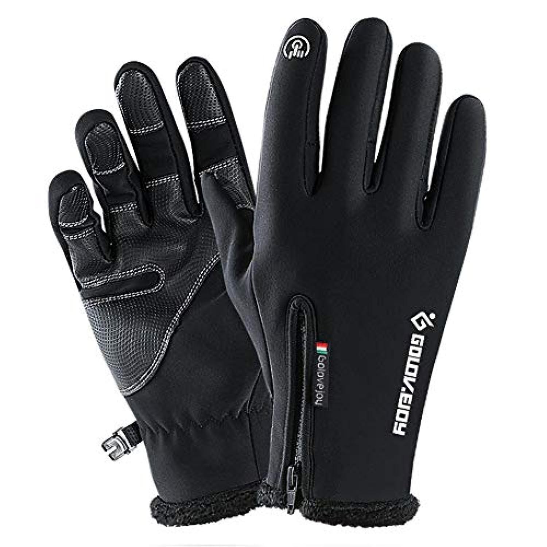 (ヴェストモン) Vestmon冬用手袋 タッチスクリーン オートバイ用手袋 防水手袋 寒い季節 サイクリンググローブ スキー用スノーボード 男女兼用